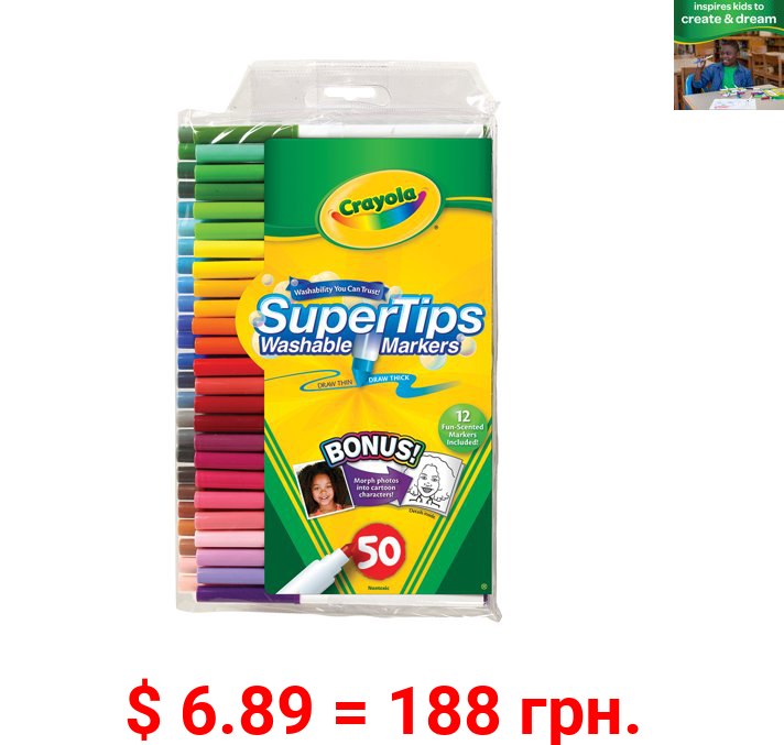Crayola Super Tips Washable Markers, 50 Assorted Colors, Child