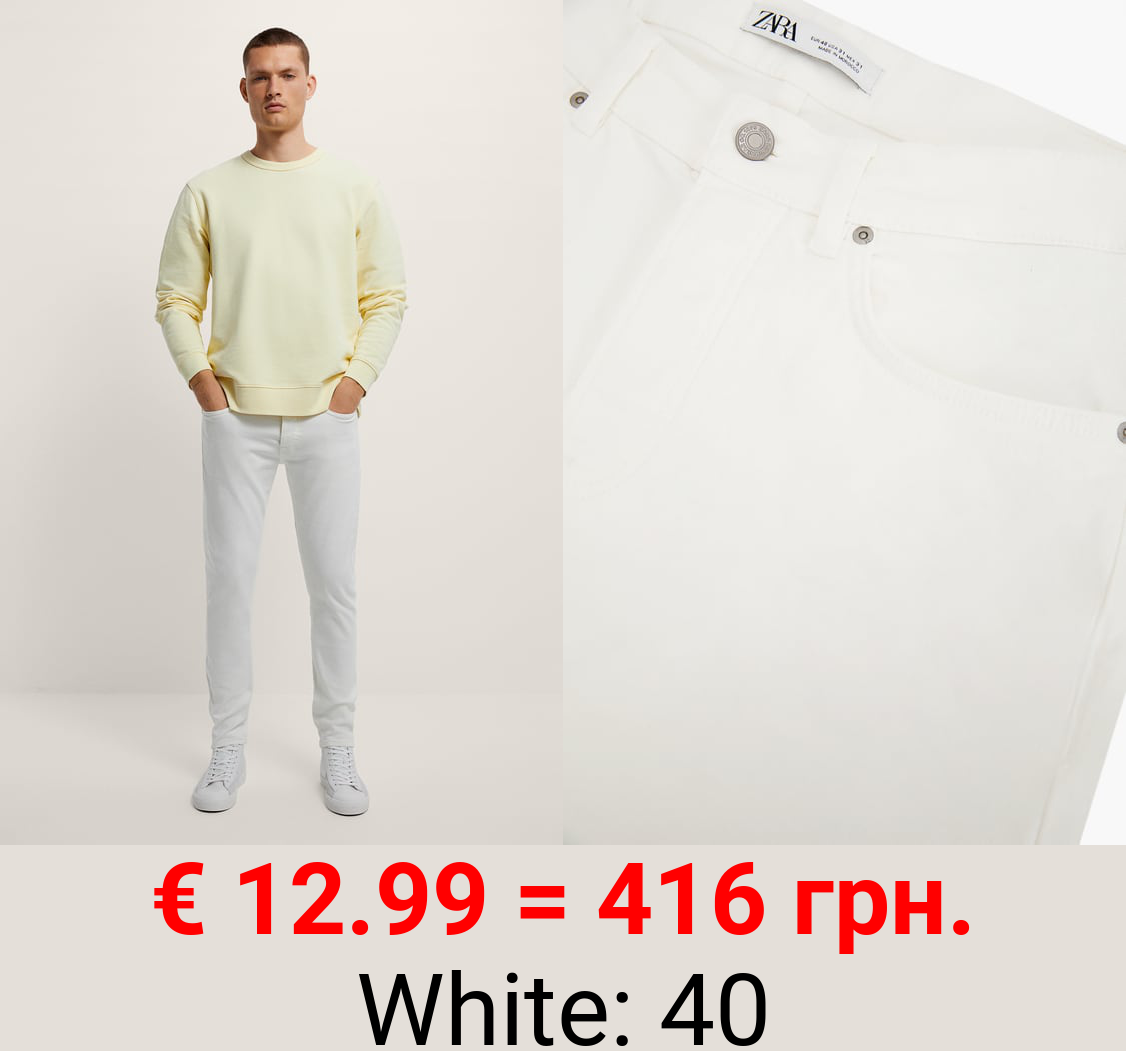 COLOURED BASIC TROUSERS