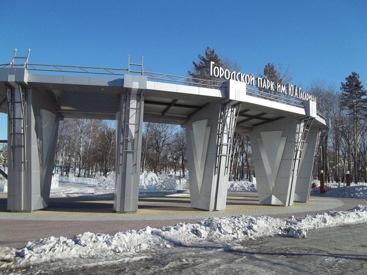 Парк Гагарина в Хабаровске облагоустроят