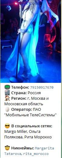 Фирсова Валентина - долбанутая сутерша из Чебоксар. 37