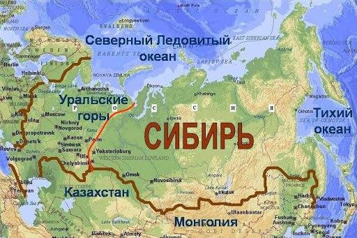 Дальний Восток — это Сибирь?