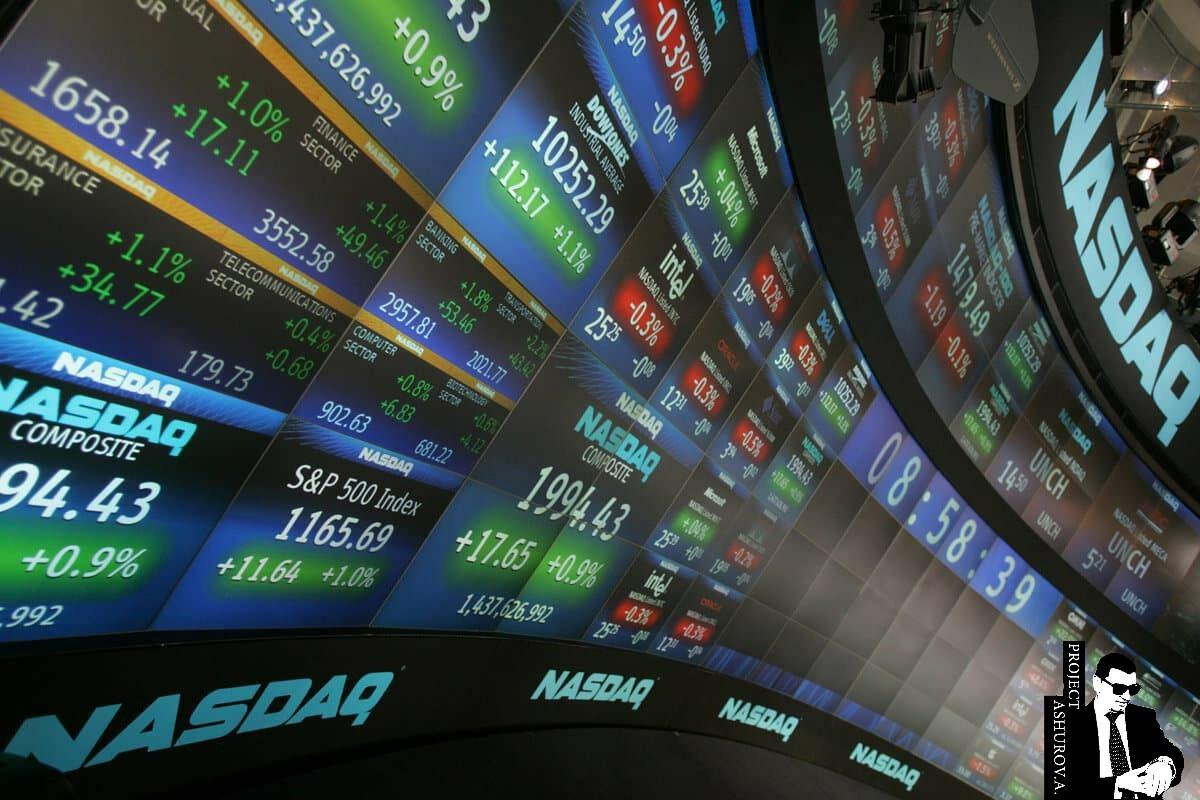 Про фондовый рынок – Telegraph
