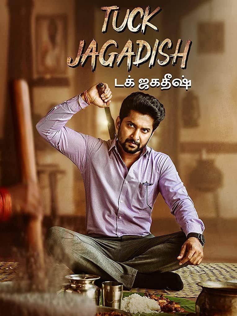 Tuck Jagadish