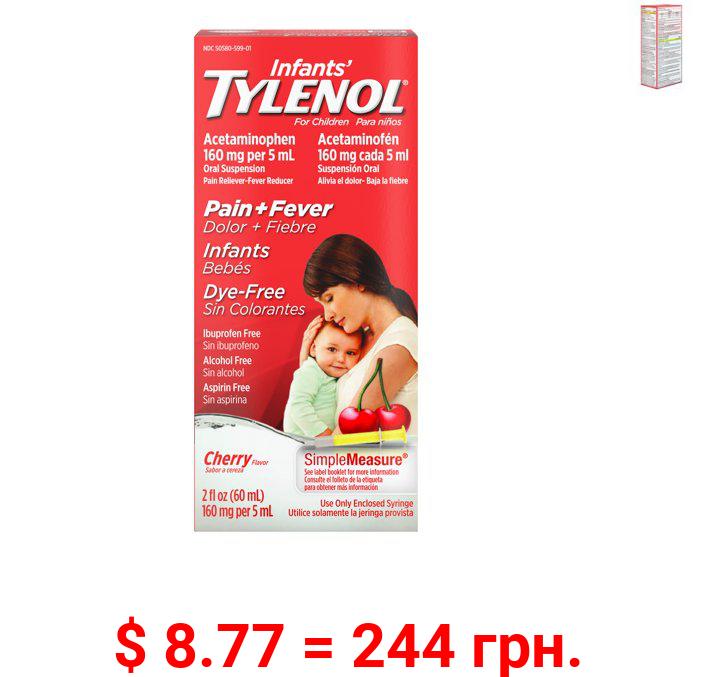 TYLENOL Infants' Acetaminophen Medicine, Dye-Free Cherry, 2 fl. oz