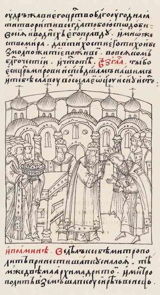 Венчание на царство Ивана IV в Лицевом летописном своде