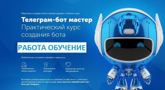 http://telegra.ph/file/ac17eea51b970d52633e6.jpg