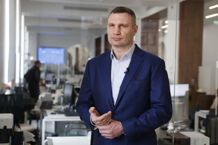 КМДА - офіційний канал - Telegram