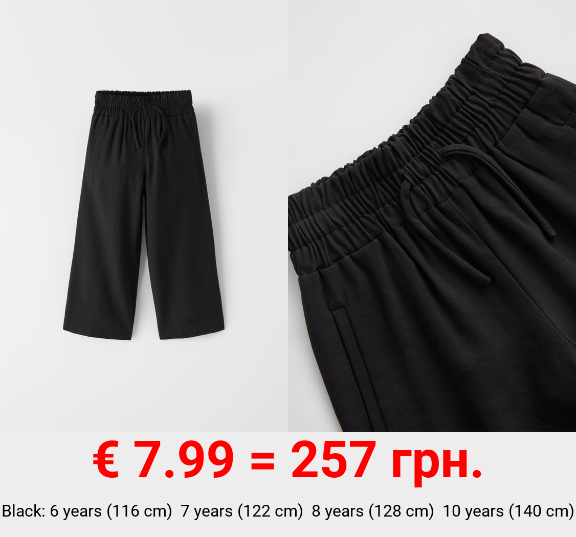 FLOWING COMFORT FIT TROUSERS