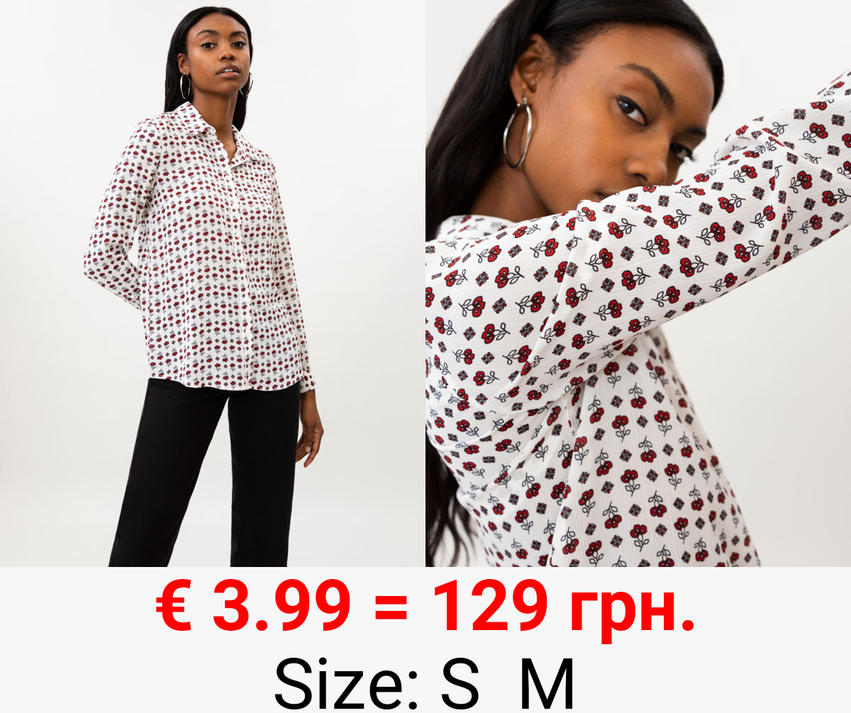 Printed shirt with long sleeves.