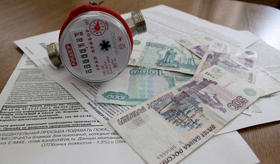 1 июля по всей России произойдет ежегодная плановая индексация стоимости коммунальных услуг