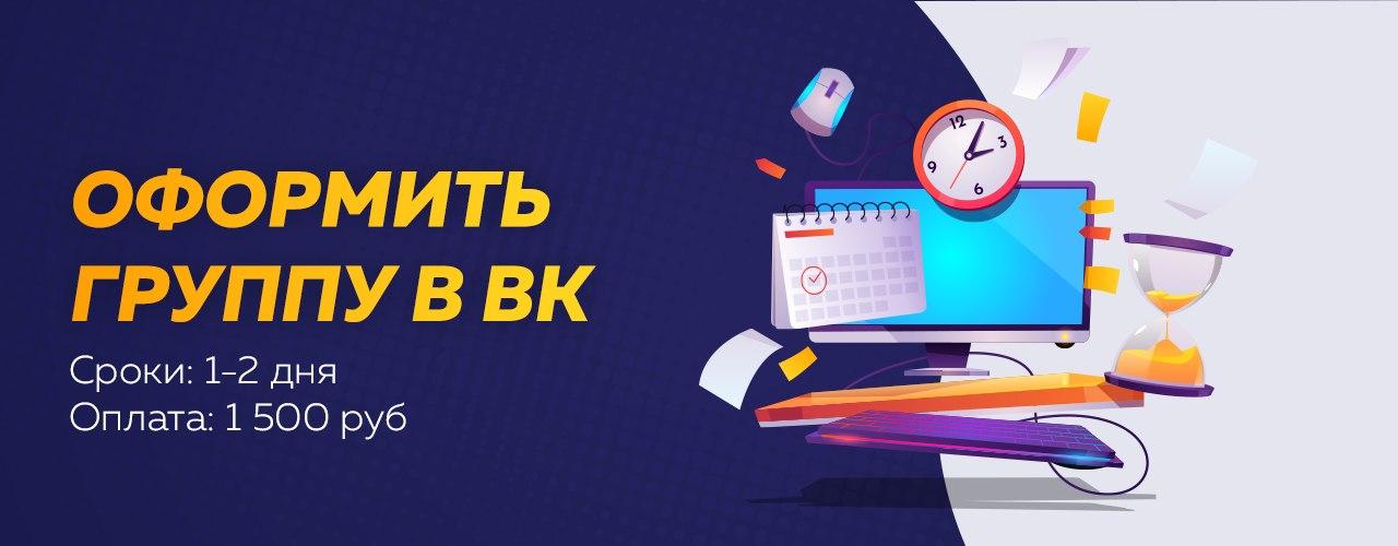 Фриланс задания по 1с дизайн фриланс в украине