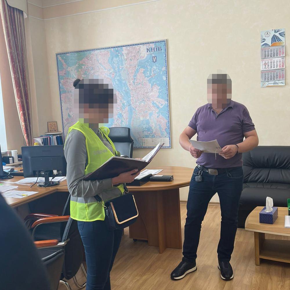 Правоохранители пришли с обысками на КП «Киевжилспецэксплуатация»