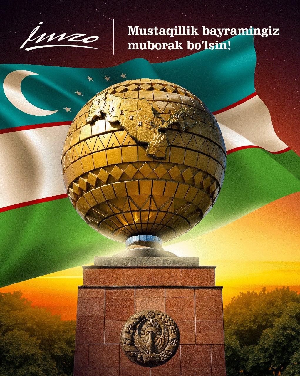 открытка к дню независимости узбекистана большой выбор кошачьих