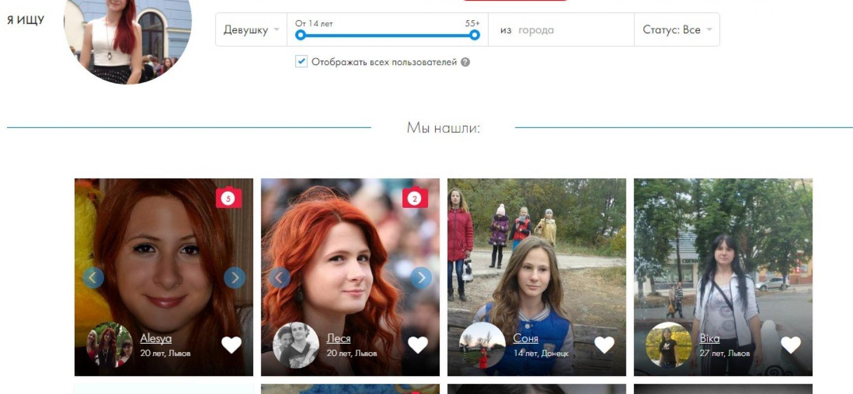 как через приложение найти человека по фото полки