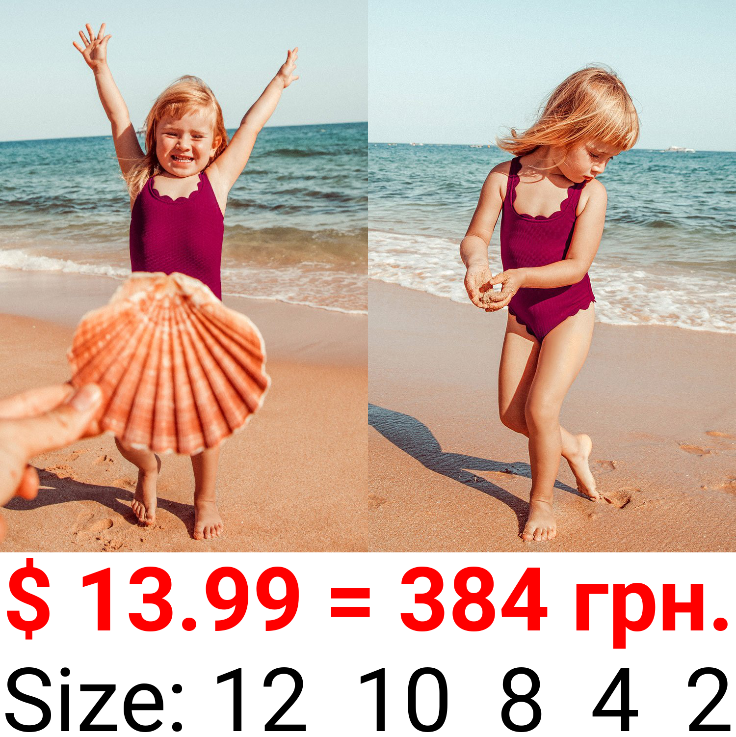 Red Scalloped One Piece Swimsuit For Toddler Girls and Girls