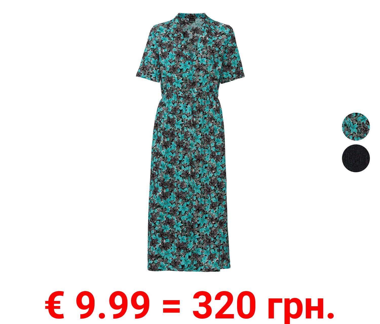 ESMARA® Kleid Damen, mit Reverskragen, Gummizug