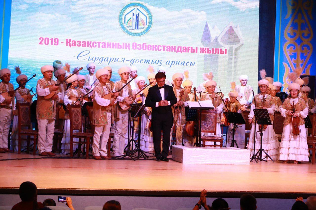 Год Казахстана в городе Наваи