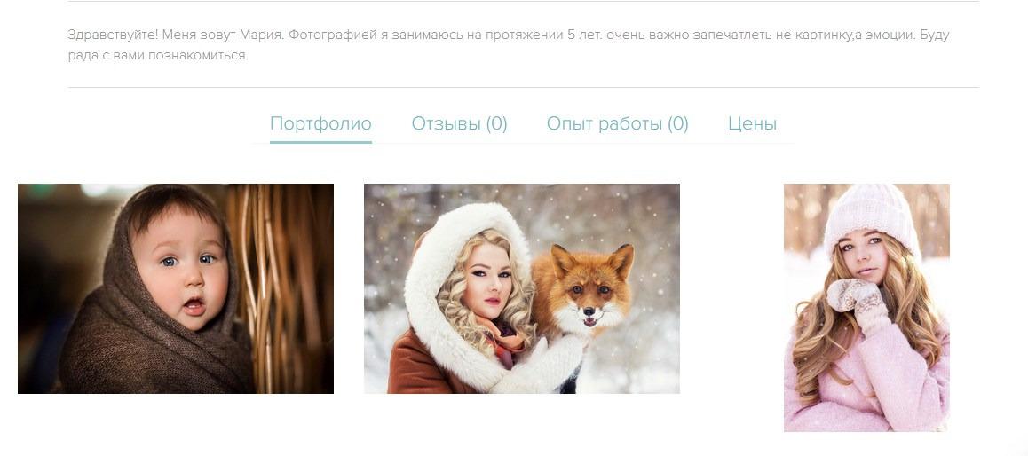 Мария Зимина (Гаврилина) - шкура уже замужем 52