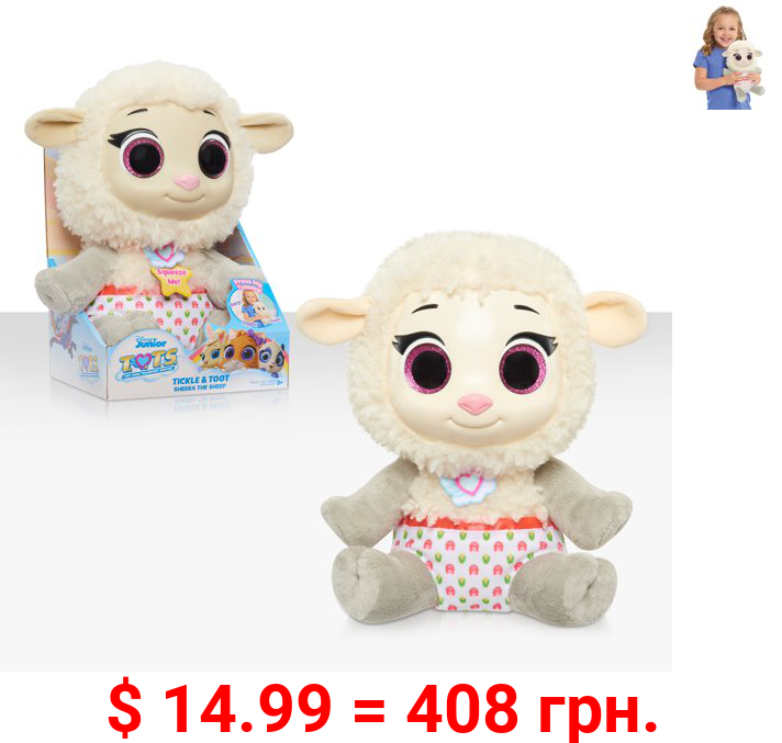 Disney Jr T.O.T.S. Tickle & Toot Baby Sheera the Sheep , 10-inch feature plush, Plush Simple Feature, Ages 3 Up, by Just Play