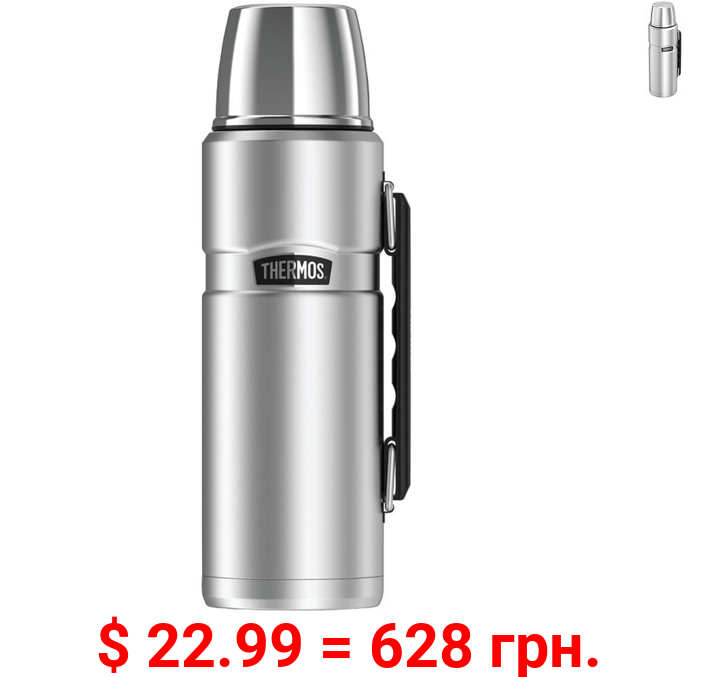 Thermos Stainless King Vacuum-Insulated Beverage Bottle, 40 oz, Stainless Steel
