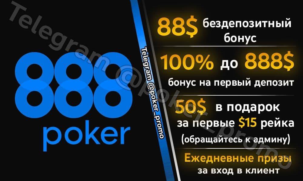 Пароль на фриролл онлайн покер шоу фриролл игровые автоматы луганск шалена гадзила