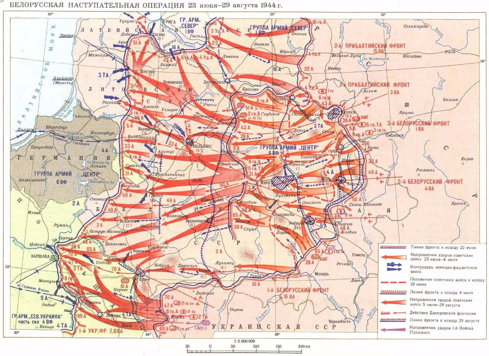 Белорусская наступательная операция «Багратион»