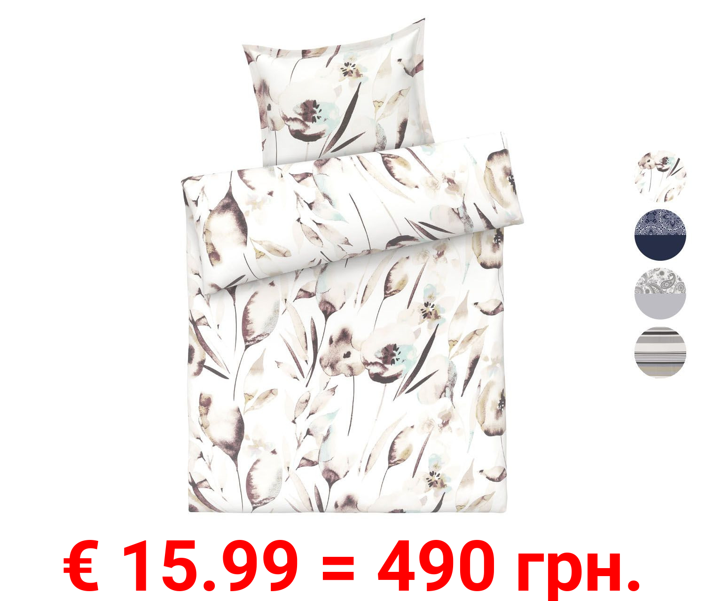 MERADISO® Satin Bettwäsche, 155 x 220 cm