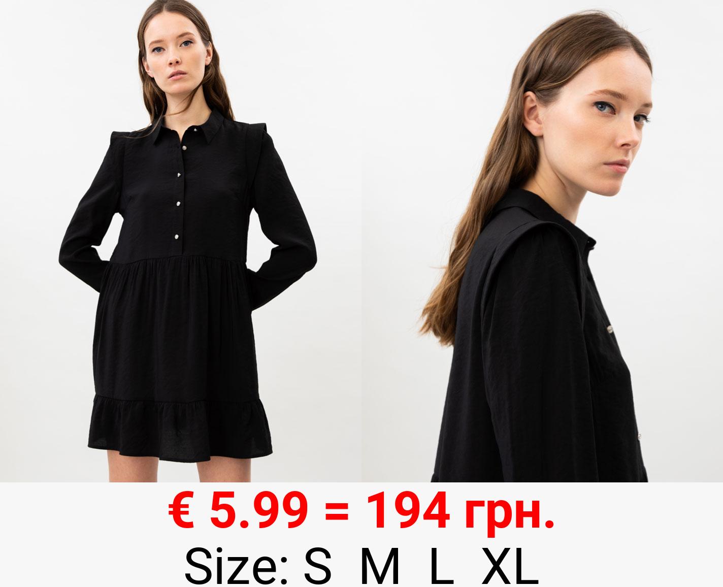 Shirt dress with shoulder detail