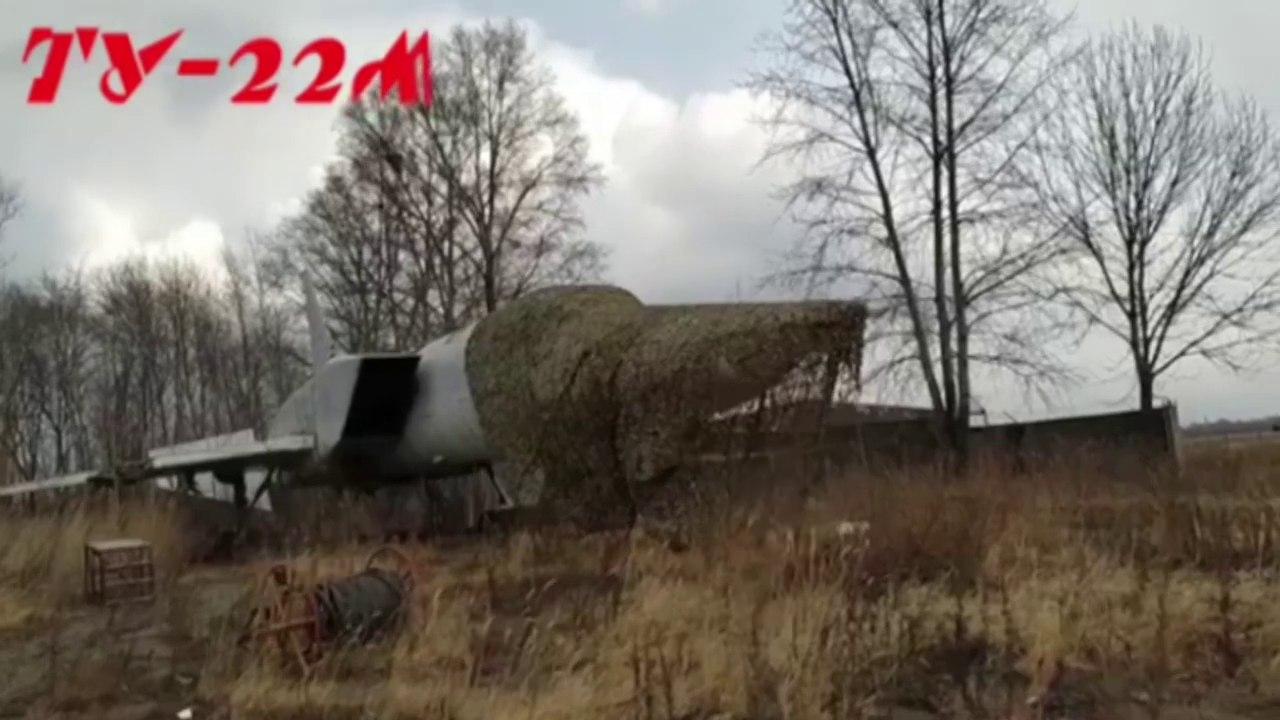Ракетоносец времен СССР предлагают сделать памятником в Хабаровске