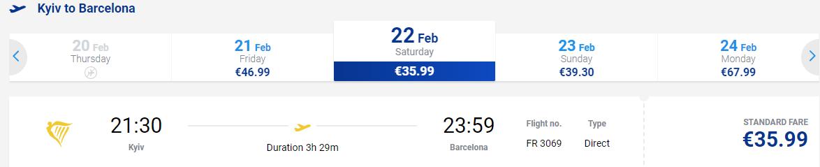 Из Киева в Барселону (Испания) туда-обратно за €68 для клуба! Для всех €78 4