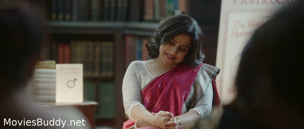 Screenshot of Shakuntala Devi