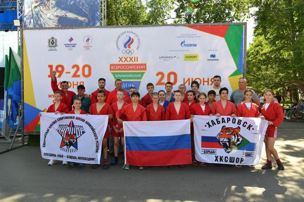 Всероссийский олимпийский день – 2021 прошёл в Хабаровске