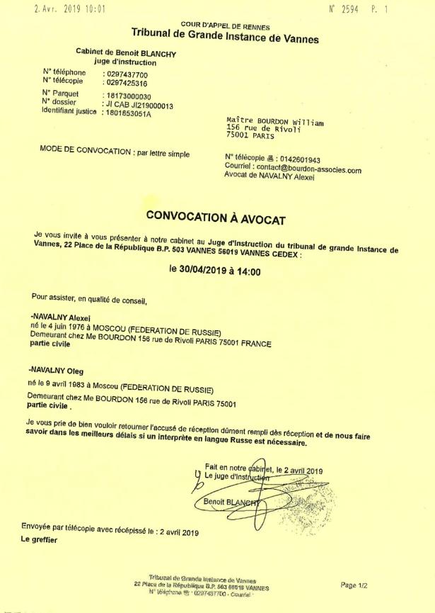 Сорос оплачивает адвоката для Алексея и Олега Навальных 4