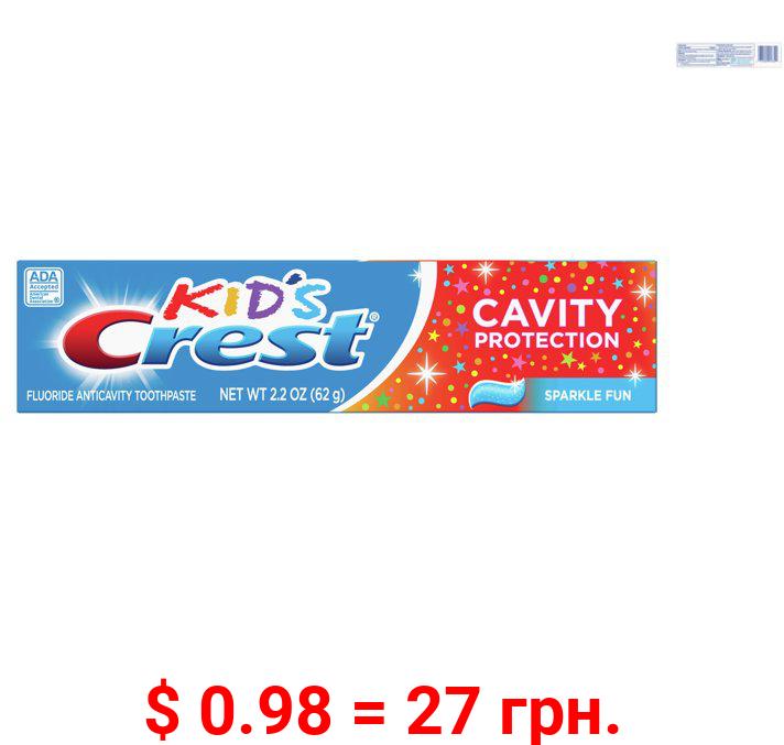 Crest Kid's Cavity Protection Toothpaste, Sparkle Fun, 2.2 oz