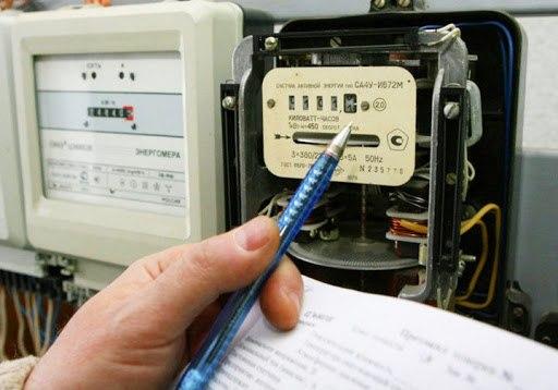 Хабаровчане могут оплатить электричество и тепло по старым тарифам до 1 июля