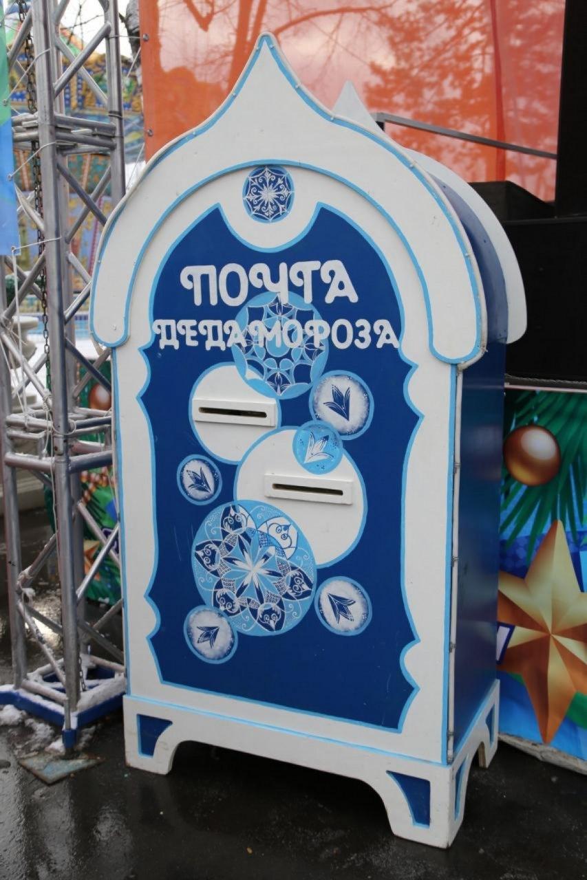 В Хабаровске установят почтовый ящик Деда Мороза