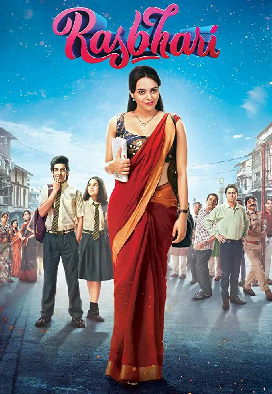 Free Download Rasbhari Full Movie
