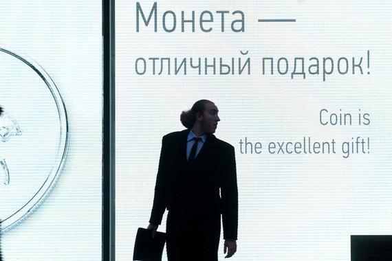 Андрей Гордеев / Ведомости