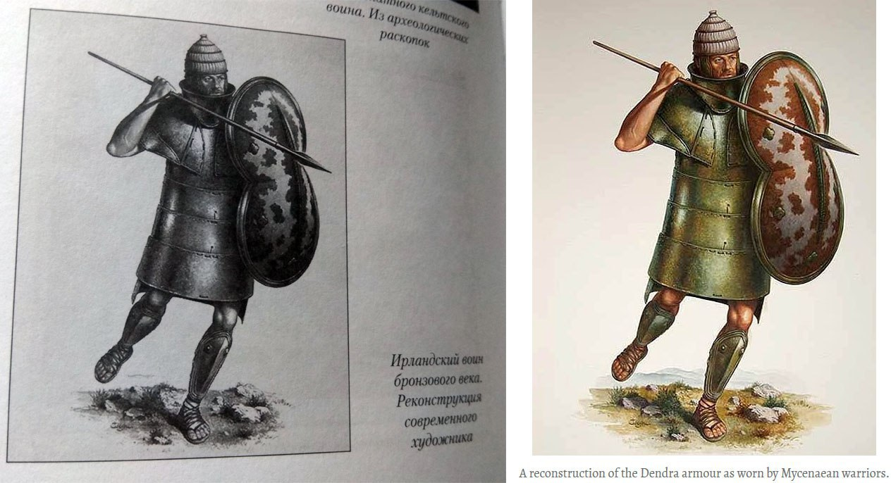 Обои гоплит, рисунок, Античность, Коринфский шлем, Древняя Греция, «воин»). Разное foto 15