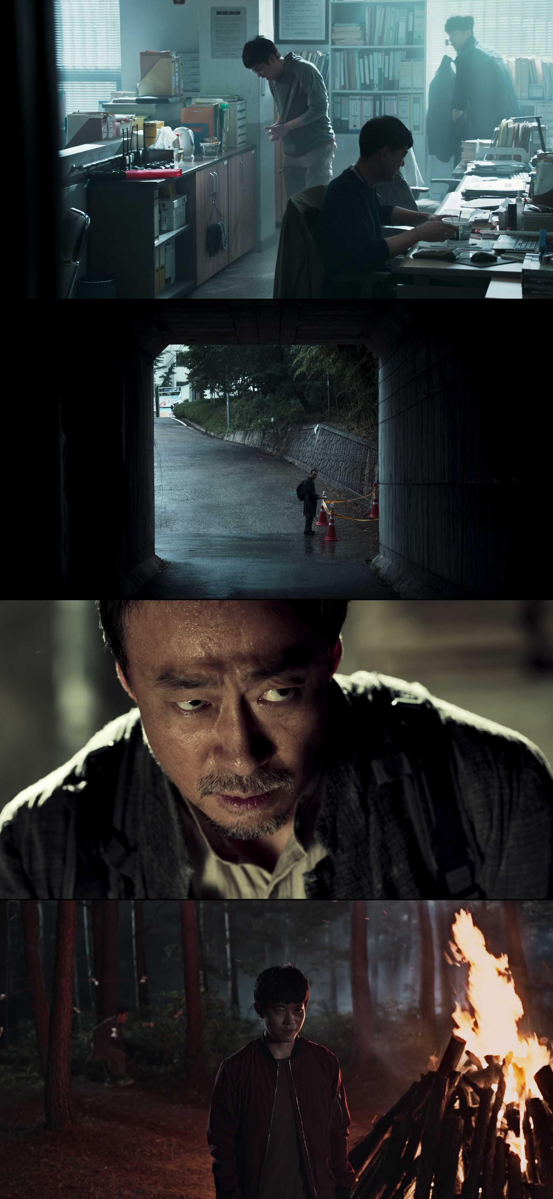 Screenshot of The 8th Night Movie