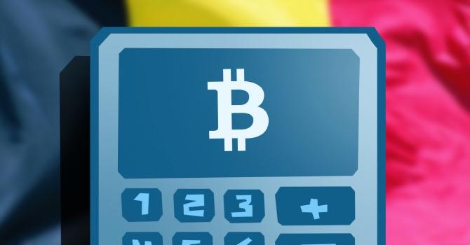 b50c0456f6200b823e245 - Бельгийская налоговая полиция начала охоту на криптоинвесторов