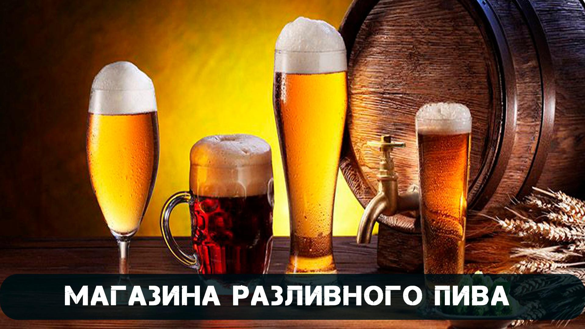 день рождения картинки с пивом или про пиво человек слишком