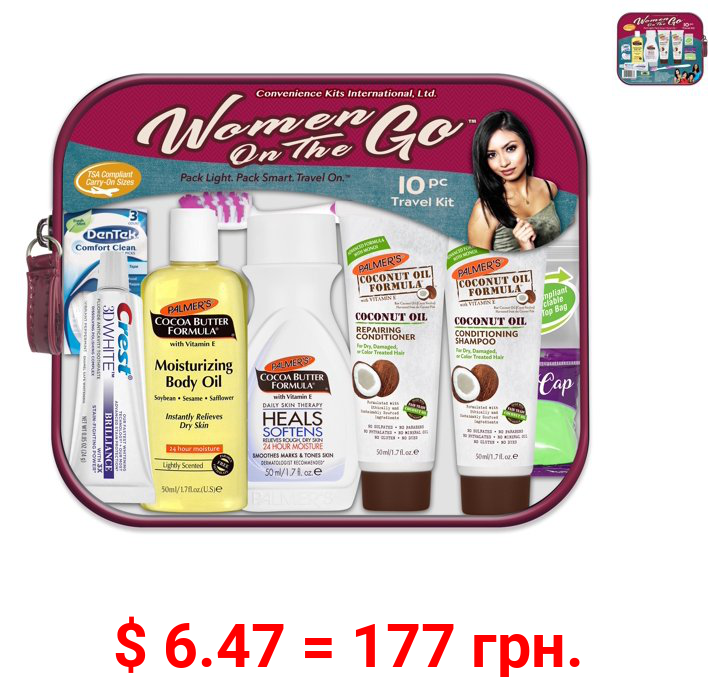 Convenience Kits International, Women's Multicultural 10 PC Kit Featuring: Palmer's Hair and Body Care Trial-Size Products