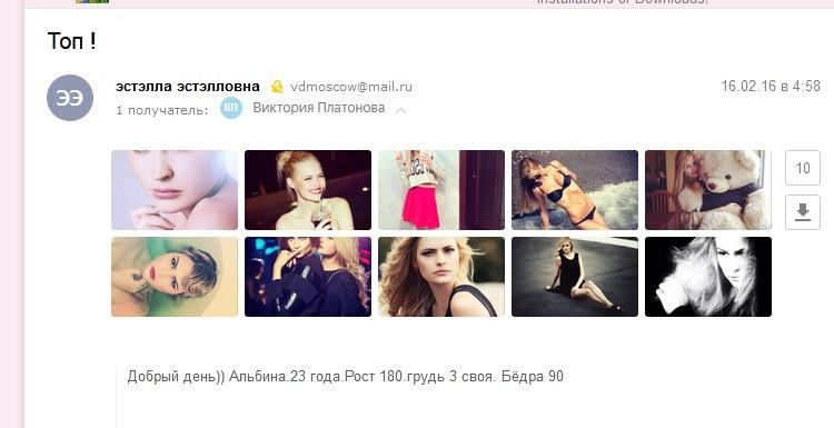 Альбина Орлова - эскортница - парикмахер 20