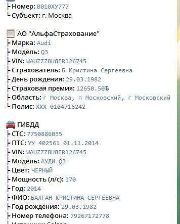 Баглан Кристина Сергеевна - проститутка и сутенерша 36