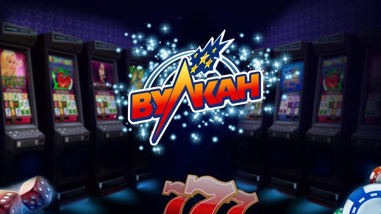 Бесплатные компьютерные игровые автоматы вулкан онлайн покер игры без регистрации