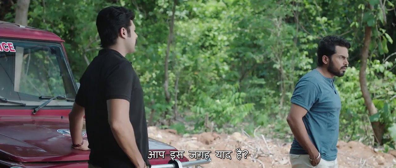 Thambi (2019) Tamil [Hindi Subtitles] NF WEB-DL | 1080P – 2.8GB | 720P – 1.4GB | 480P – 800MB | 360P – 400MB