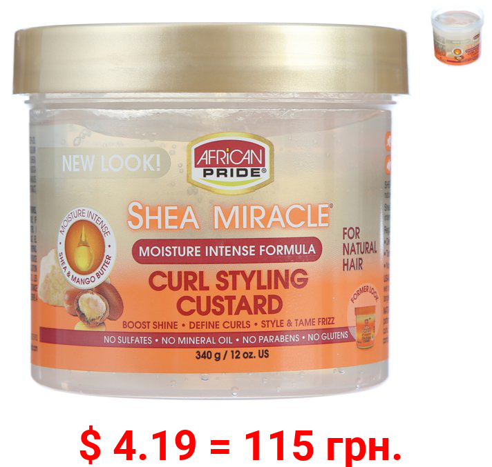 African Pride Shea Butter Miracle Moisture Intense Curl Styling Cream Custard For Wavy, Curly, Coily Hair with Shea Butter, 12 Oz.