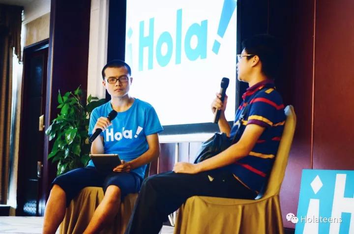 洛谷网创始人 kkksc03 接受 ¡Hola! 采访