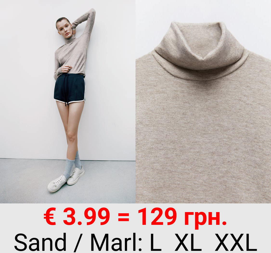 SOFT-TOUCH SWEATER